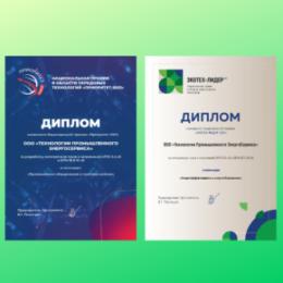 Энергосберегающий проект из «Жигулевской долины» стал номинантом двух Национальных премий