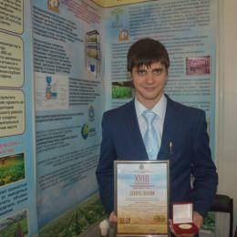 Технопарк и резиденты отмечены медалями и благодарностями в рамках Поволжской агропромышленной выставки