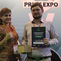 Резидент «Жигулёвской долины» победил в номинации «Самая качественная 3D-печать» на выставке 3D-print Expo Moscow 2017