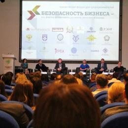 Новости конференц-холла. В «Жигулёвской долине» прошёл юридический форум