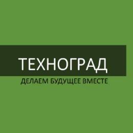 Техноград – новый смысл в развитии Самарской области