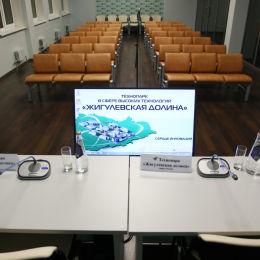 Первый региональный форум «Строительный комплекс. Шаги роста. Самарская область»
