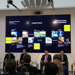 Представители технопарка «Жигулевская долина» приняли участие в семинаре по формированию системной инициативы «Библиотека умных решений «Смартека»