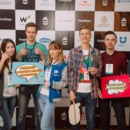 «Жигулевская долина» объединит лучших IT-разработчиков Поволжья