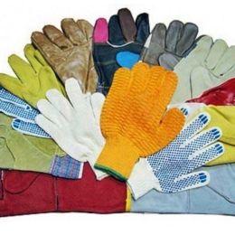 Новости от «Фабрики перчаток»