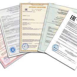 Прошли сертификацию