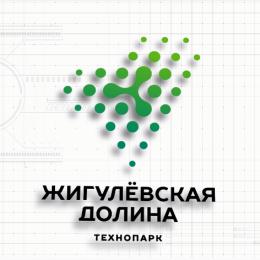 Новости конференц-холла. В «Жигулёвской долине» обсудят повышение производительности труда в Самарской области
