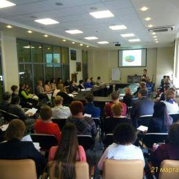 Первый региональный Форум наставников