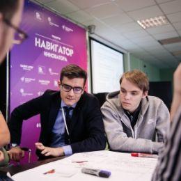 «Навигатор инноватора» собрал на своей площадке лучшие инновационные проекты Самарского региона