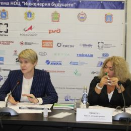 Елена Шмелева высоко оценила социальную значимость разработок резидентов «Жигулевской долины»