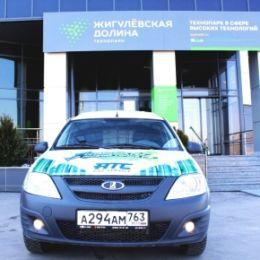 В «Жигулёвской долине» создадут трехтопливный автомобиль