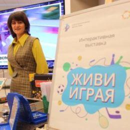 Интерактивная выставка «Живи играя» в технопарке «Жигулевская долина»