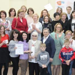 В Тольятти наградили отличников «Тотального диктанта»