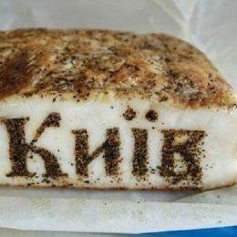 День украинской кухни