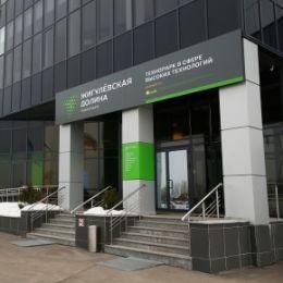 Управляющая компания технопарка «Жигулевская долина» подвела итоги деятельности за 2017 год