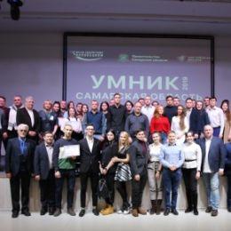 По программе «УМНИК» в Самарской области отобрано 18 инновационных проектов