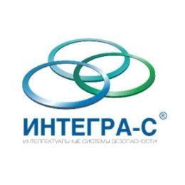 Резидент «Жигулёвской долины» Консорциум «Интегра-С» получил сертификат соответствия на одну из своих разработок