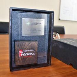 Технопарк «Жигулевская долина» отмечен корпоративным Знаком Ferroni «Лучшая инновационная площадка»