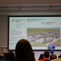 В технопарке прошла Региональная конференция для предпринимателей «KПD»