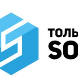 Компания «Тольятти-Софт»…