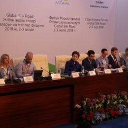 На прошлой неделе, 2-3 июля 2018 года, в Астане прошел Форум мэров городов стран Шёлкового пути «Global Silk Road»