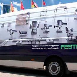 Новости партнёров. «Фабрика-Красок» приглашает резидентов технопарка на демонстрационный тур