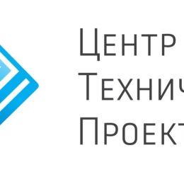 ООО «ЦТП-ТОЛЬЯТТИ» открыли обособленное представительство в Самаре