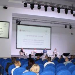 В технопарке «Жигулевская долина» началась стратегическая сессия для руководителей ПАО «ОДК-Кузнецов»