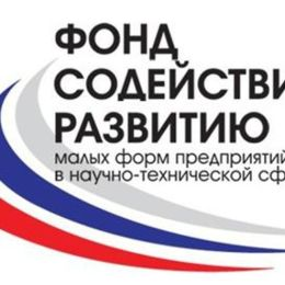 Резиденты технопарка получили грант