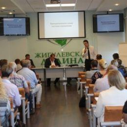 Форсайт-сессия межведомственной рабочей группы «Умный город Тольятти»