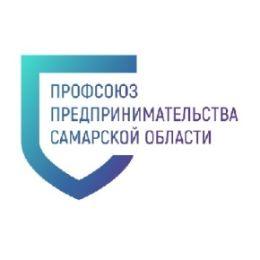 Резидент технопарка «Жигулевская долина» группа компаний «Рекон» присоединилась к Профсоюзу предпринимательства Самарской области
