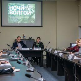 Новости конференц-холла. В «Жигулёвской долине» прошёл Всероссийский форум «Ночи над Волгой»