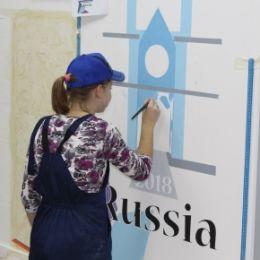 Технопарк назовет имена лучших мастеров-декораторов. Отраслевой чемпионат России по стандартам WorldSkills продолжается