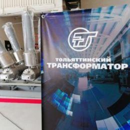 Резидент технопарка АНО «Аиралаб Рус» и завод «Тольяттинский трансформатор» наметили точки взаимодействия