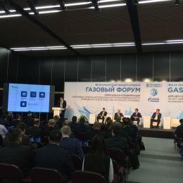 Группа компаний «АТС» посетила шестой Петербургский Международный газовый форум