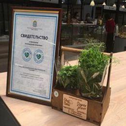 Инновационная микрозелень от резидента технопарка «Жигулевская долина» отмечена региональным товарным знаком
