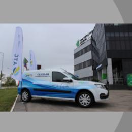Перспективы развития газомоторной отрасли обсудили в «Жигулевской долине»