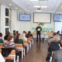 Состоялось первое в 2019 году заседание Клуба резидентов