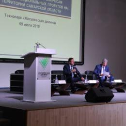 Дмитрий Азаров призвал активнее вовлекать жителей Самарского региона в реализацию нацпроектов