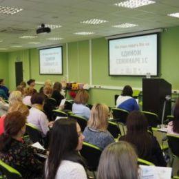 В «Жигулёвской долине» прошёл Всероссийский Единый семинар 1С