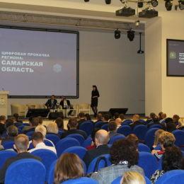 В «Жигулевской долине» отобрали лучшие цифровые решения для Самарской области