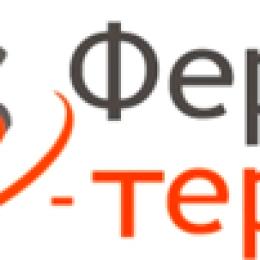 ООО «ФЕРРО-ТЕРМ» — финалист конкурса «HiProm 2016»