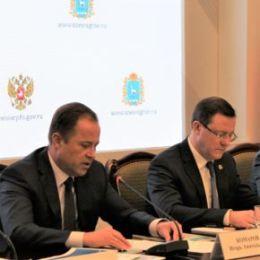 В «Жигулёвской долине» впервые прошел Совет ПФО  по развитию спорта