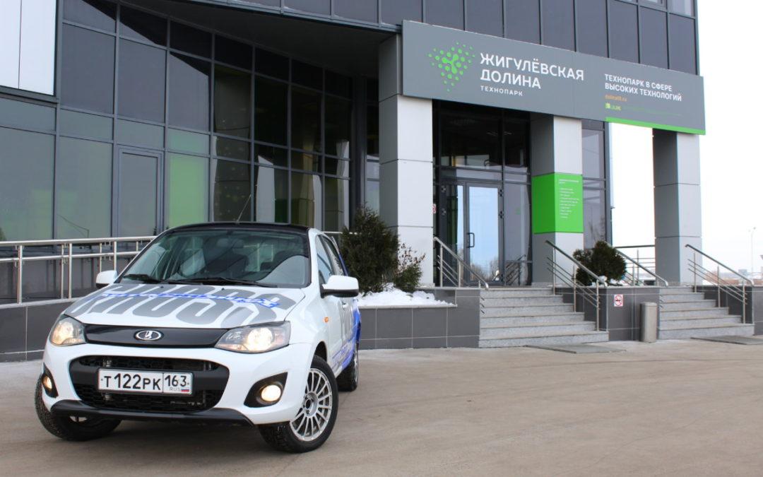 Успехи резидентов технопарка «Жигулёвская долина» в 2017 году. Компания «АВТОПРОДУКТ»