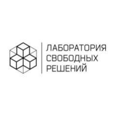 ООО «Лаборатория Свободных Решений»