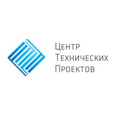 ООО «ЦТП»