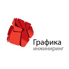 ООО «Графика-Инжиниринг»