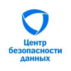 ООО Центр безопасности данных «АЙДЕКО»