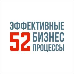 ООО «52»