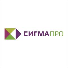 ООО «Торгово-производственная компания СИГМАПРО»